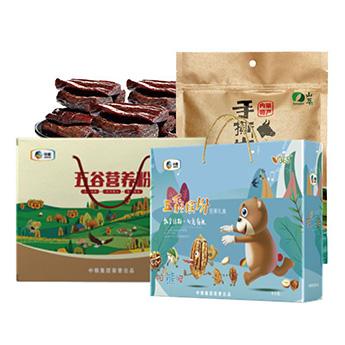 【中粮精选】超值零食礼包52型