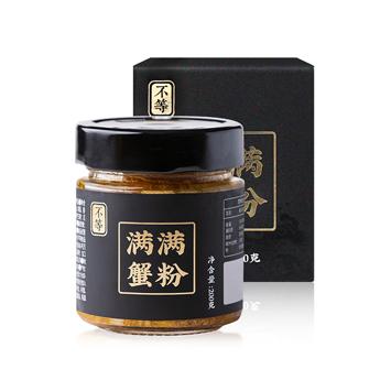 满满蟹粉秃黄油拌饭风味人间蟹肉蟹膏蟹黄酱 200g/罐