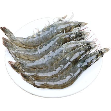 厄瓜多尔南美白虾大虾鲜活皮薄肉多冷冻海鲜水产虾3.6斤装(1.8KG/盒)谊海广州发货