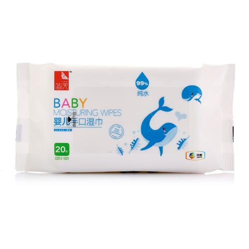 【中粮出品】简沃婴儿柔湿巾(手口可用)20片/包